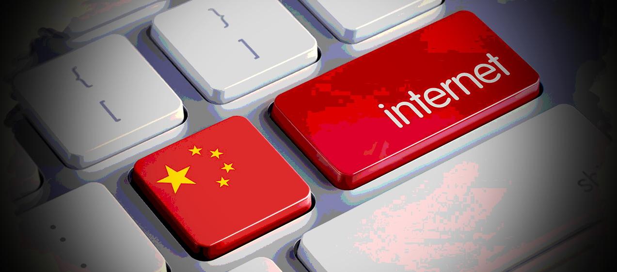 Китайський інтернет. П'ять міфів