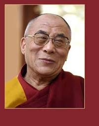 Розклад вчень та лекцій Його Святості Далай-лами XIV .